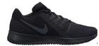 Nike Varsity Compete Herren Trainingsschuhe für 55,99€ inkl. Versand (statt 63€)
