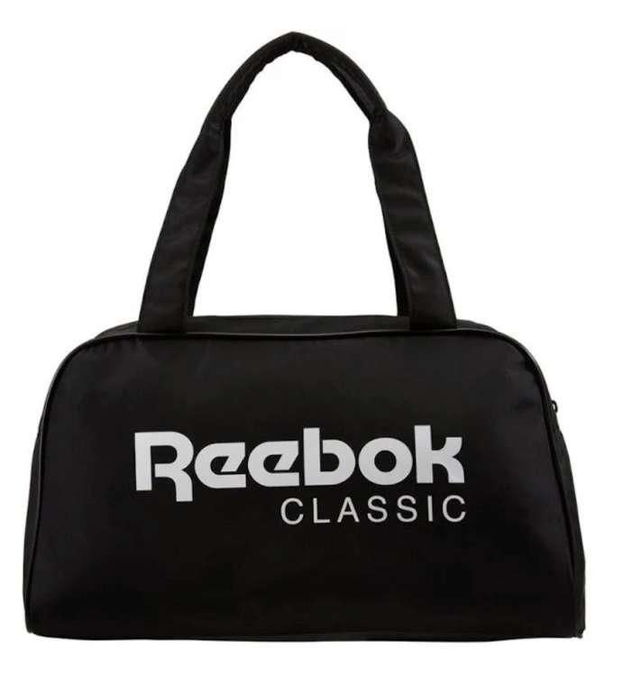 Reebok Classic Tasche  'CL Core Duffle' in schwarz / weiß für 12,97€ inkl. Versand (statt 20€)