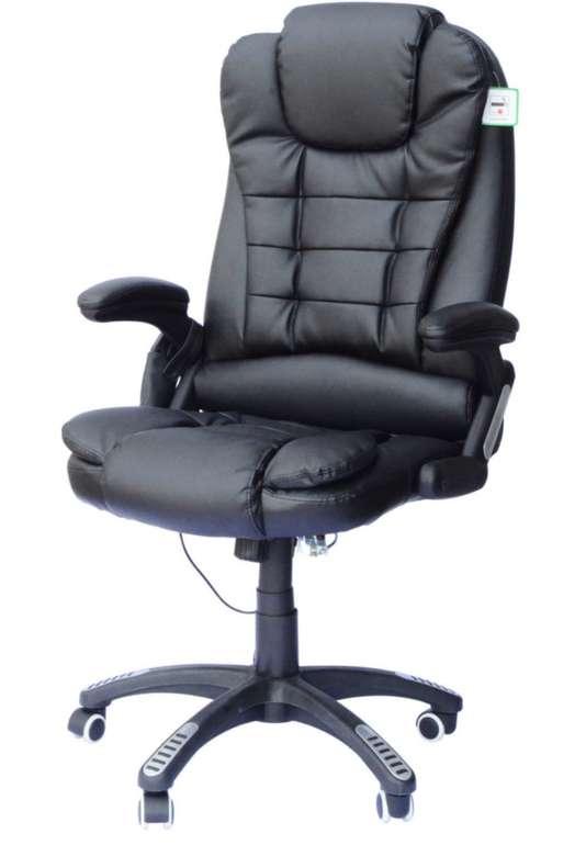 Homcom Chefsessel mit Massage- und Wärmefunktion in Schwarz für 129,99€ inkl. Versand (statt 143€)