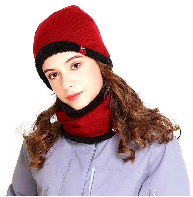 Lixada Wintermütze und Schal im Set für 7,99€ inkl. Prime Versand (statt 16€)