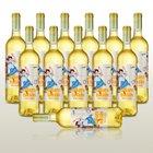 12x Señora Guasón Blanco 2016 - Fruchtiger Weißwein für 35,69€ inkl. Versand