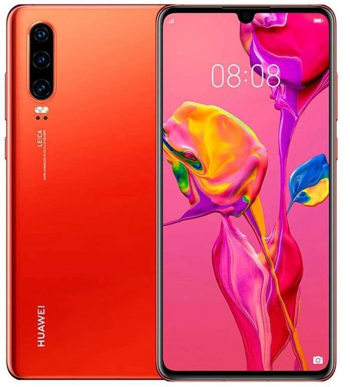 "Huawei P30 - 6,1"" Android Smartphone (6 GB RAM, 128 GB Speicher, Dual-Sim) in Amber Sunrise für 413,84€"