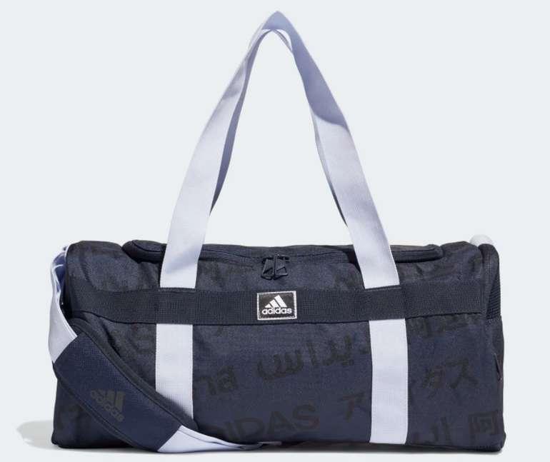 adidas 4ATHLTS Duffelbag in Schwarz für 19,18€inkl. Versand (statt 30€) - Creators Club!
