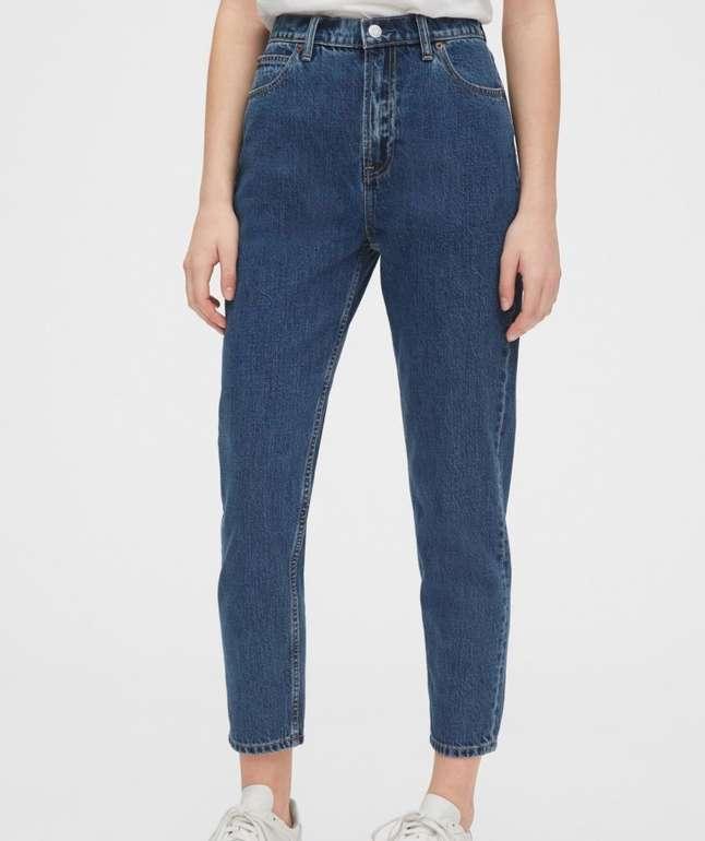 GAP Sale mit 30% Rabatt auf Alles + VSK-frei ab 25€ - z.B. Sky High Rise Mom Jeans für 32,19€ (statt 60€)