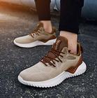 Husk'Sware Herren Sneaker (Größe 40 bis 46) für 21,69€ inkl. Versand (statt 31€)