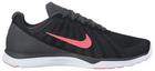 Nike In-Season TR 6 Damen Workout-Schuhe für 29,99€ inkl. Versand (statt 50€)