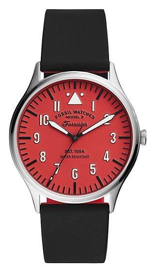 Christ Uhren Sale mit bis zu -30% + 20% Extrarabatt, z.B. Fossil Herrenuhr für 45,54€ (statt 67€)