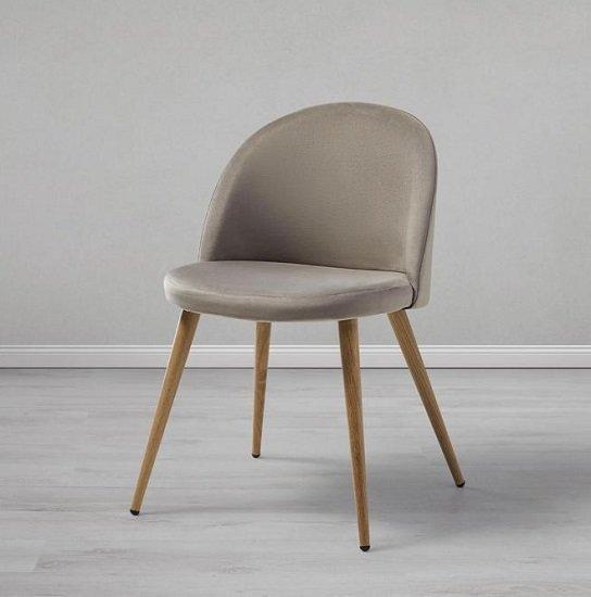 """Bessagi Home Retro-Stuhl in zwei Farben """"Dean"""" (max 120kg belastbar) für je 18,70€ (statt 35€)"""