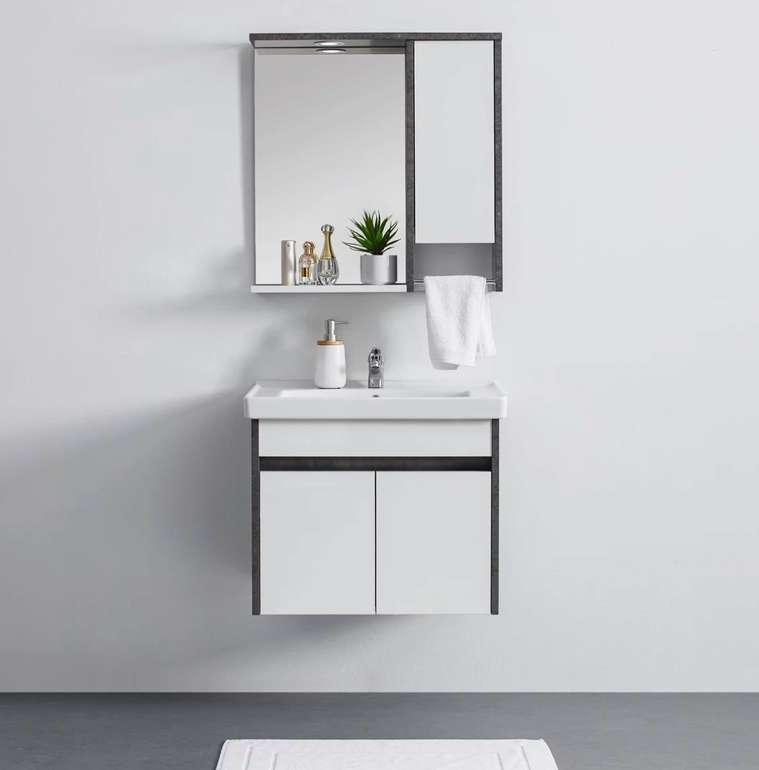 """Waschtischkombi """"Aydos"""" inkl. Waschbecken & Spiegelschrank mit Beleuchtung für 173,25€ (statt 245€)"""
