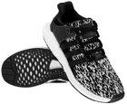 adidas Originals EQT Equipment Support 93/17 Sneaker Boost für 59,99€ inkl. VSK