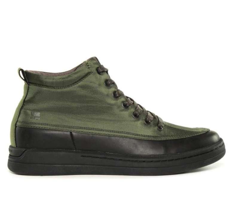 Dress-for-less: 20% Rabatt auf alles + 10% extra - z.B. G-Star Raw Sneaker für 79,92€
