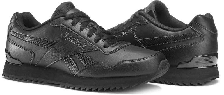 Reebok Royal Glide Ripple Classics Sneaker für 25,95€ inkl. Versand (statt 45€)