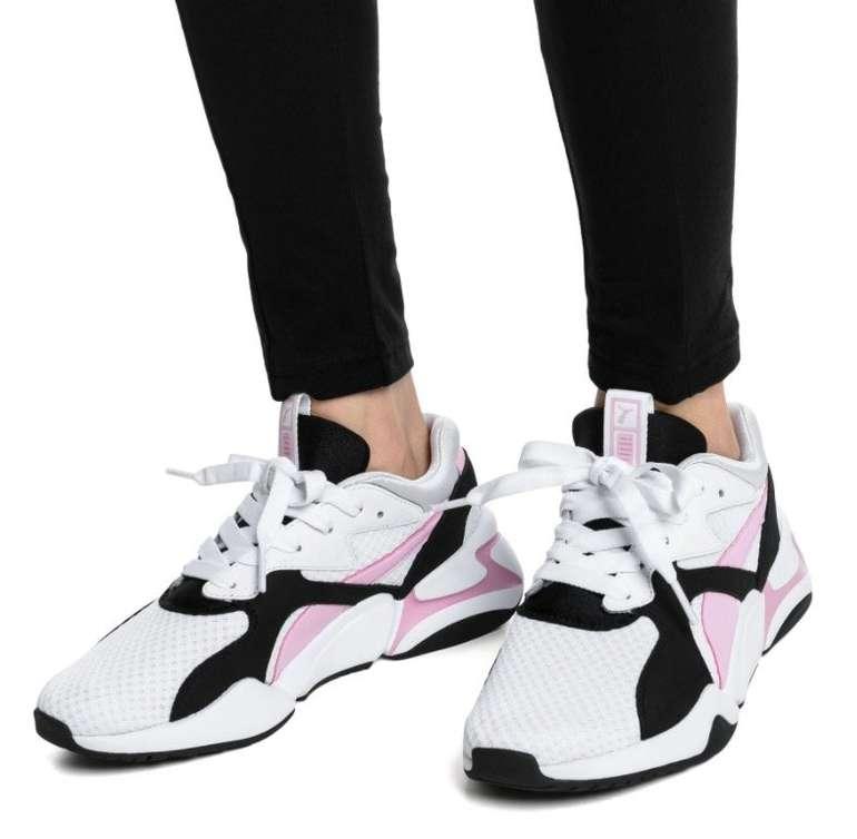 Puma Sale mit bis -50% Rabatt + 10% Extra + VSKfrei - z.B. Nova '90s Bloc Damen Sneaker für 40,45€ (statt 90€)