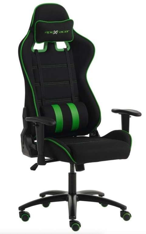 Dänisches Bettenlager: -20% auf nicht reduzierte Artikel - z.B. Gaming-Stuhl Lamdrup (schwarz) für 161,03€