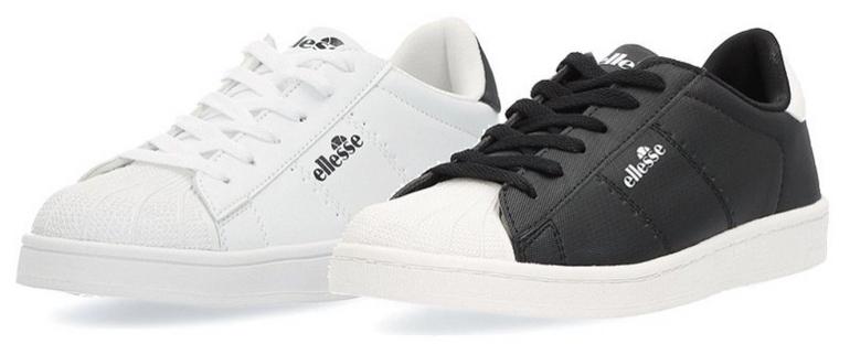 """Ellesse Unisex Sneaker """"Starplay"""" für 15,99€ inkl. Versand"""