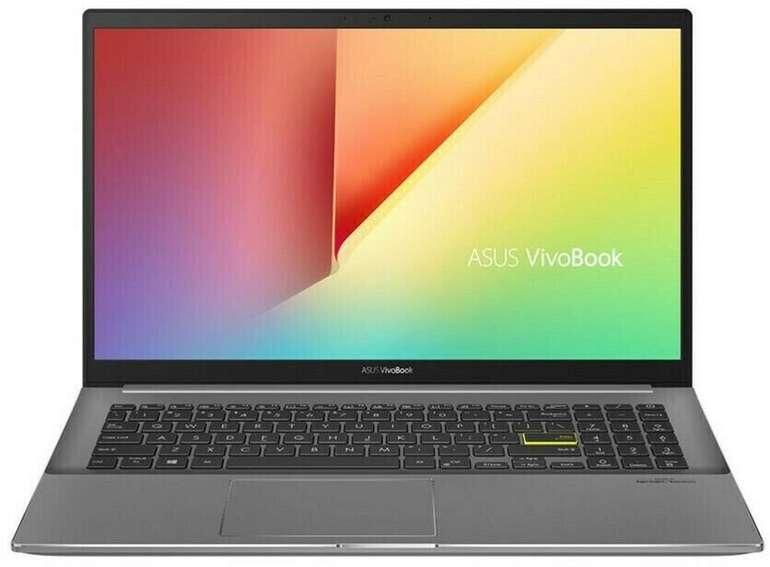 """Asus S533EA-BN854T - 15,6"""" Notebook (Full-HD, IPS, Core i5, 16GB RAM, 512GB SSD, Win 10) für 655€ (statt 799€)"""