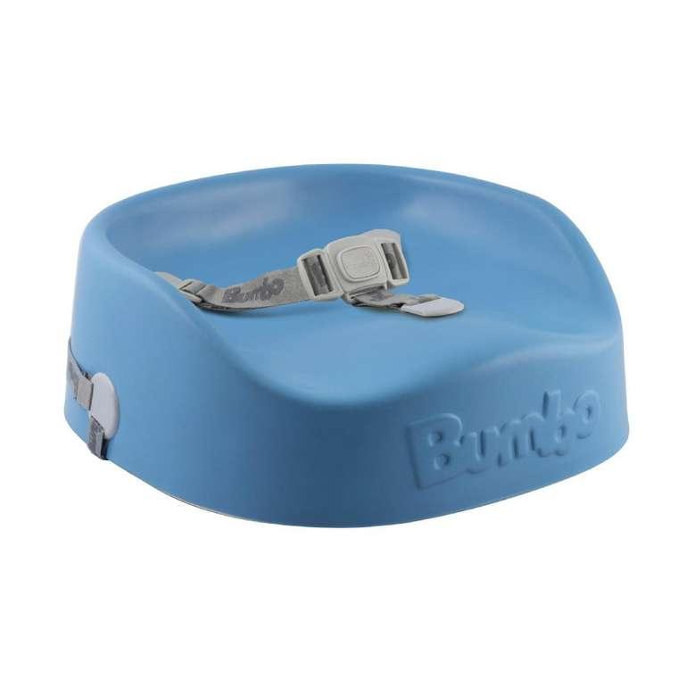 Bumbo Sitzerhöhung in Powder Blue für 37,20€ inkl. Versand (statt 46€)