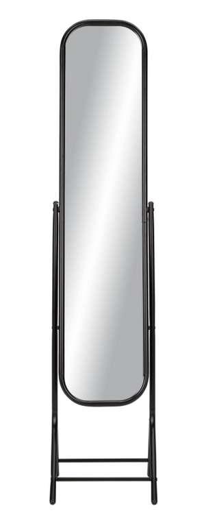 Modern Living Standspiegel in Schwarz für (41 x 149 x 32,5 cm) für 26,53€ inkl. Versand (statt 53€)