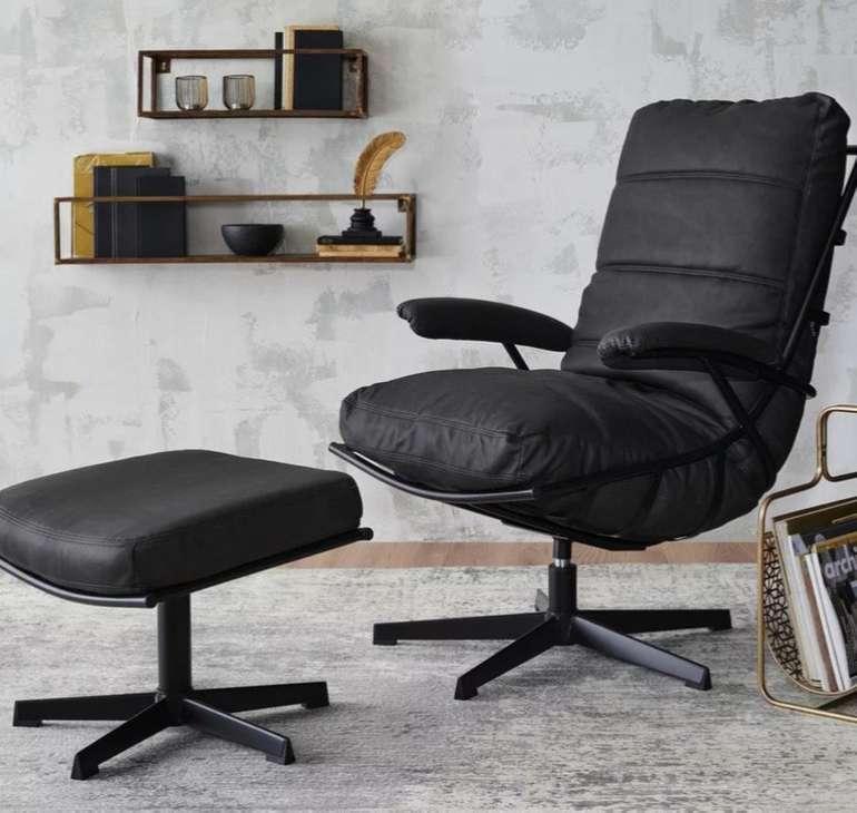 Relaxsessel im Lederlook mit Hocker (bis max. 140kg) für 74,85€ inkl. Versand - Newsletter!