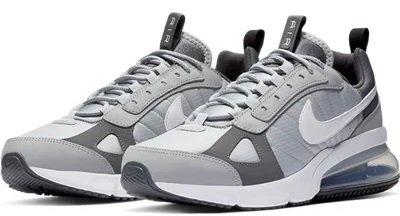 "Nike Herren Sneaker ""Air Max 270 Futura"" in Grau für 39,99€ inkl. Versand (statt 100€)"