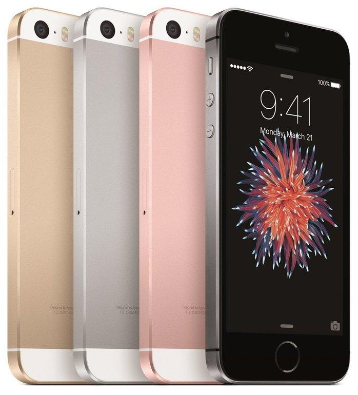 iPhone SE 16GB für 69€ + 1GB Datenvolumen, 50 Minuten & SMS nur 11,99€ mtl.