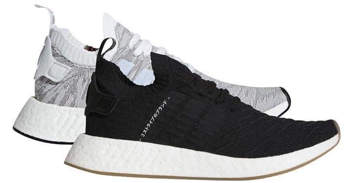 adidas NMD_R2 Primeknit 1 Sneaker für 56,94€ inkl. VSK (statt 80€)