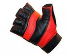 Jeeta Pro-X23 Trainings-Handschuhe für 9,95€ (statt 13€)
