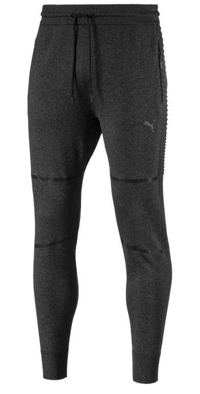 Puma Active Training Herren evoKNIT Energy Trackster Hose für 48,96€ inkl. Versand (statt 75€)