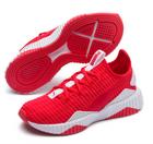Puma Sale bis -50% Rabatt + 20% Extra - z.B. Puma Defy Sneaker in rot für 60,95€