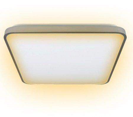 Vgo LED Deckenleuchte (60W, Warmweiß, IP20, A++) für 39,89€ inkl. Versand