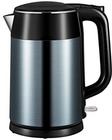 TopElek Edelstahl Wasserkocher mit 1,7 L und 1800W für 14,99€ (Prime)
