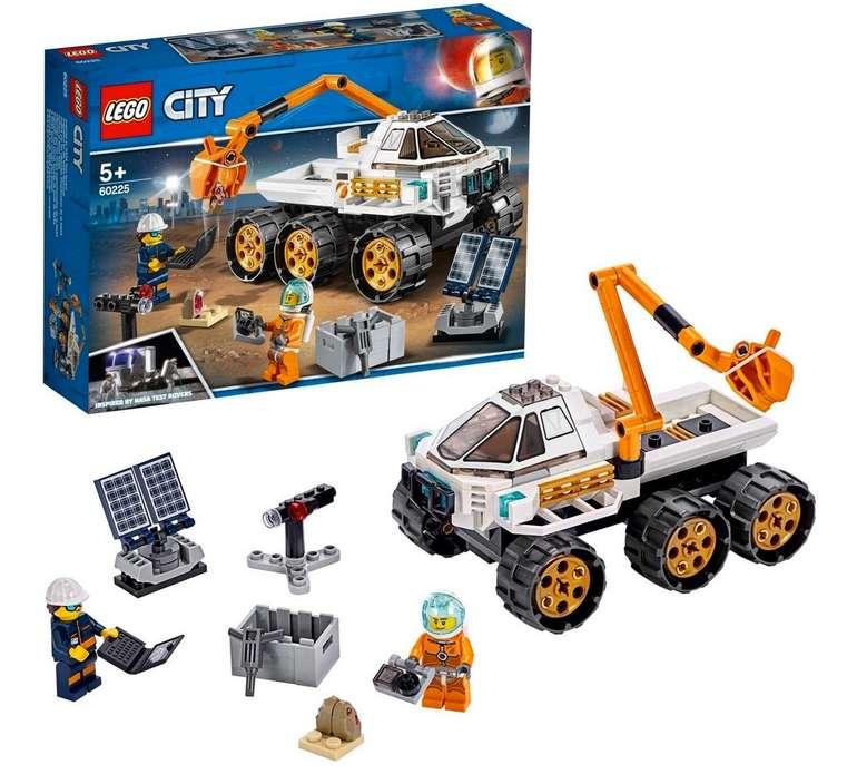 Lego City (60225) Rover-Testfahrt mit 2 Minifiguren für 13,39€ (statt 17€) - Prime!