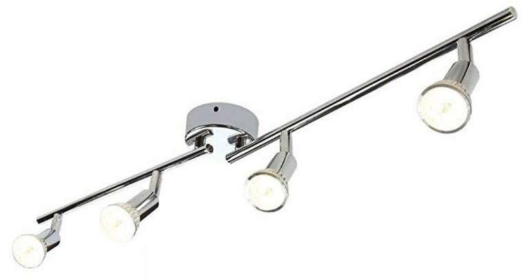 Hengda LED Deckenleuchte Schwenkbar 230V [Energieklasse A++] für 17,49€ (statt 25€)
