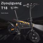 Ziyoujiguang T18 - Faltbares E-Bike mit 250 Watt Motor für 358,80€ inkl. Versand