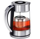 Cisno Elektrischer Tee-Kessel mit Temperaturkontrolle für 23,49€ inkl. Versand