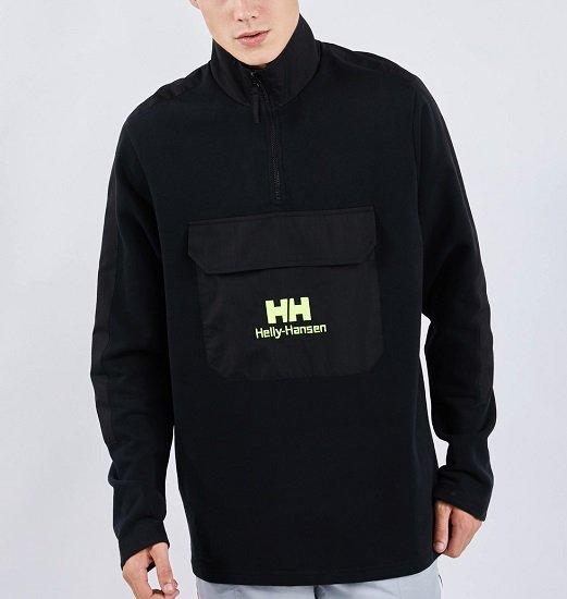 Helly Hansen Pocket Herren Sweatshirt (Gr. S – XL) für 26,99€ inkl. Versand (statt 50€)