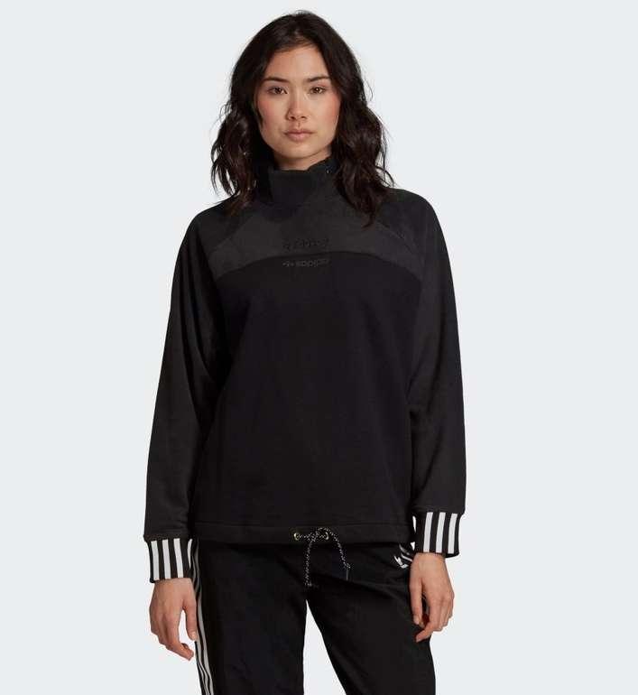 Adidas Originals Damen R.Y.V. Sweatshirt für 29,99€ inkl. Versand (statt 39€)