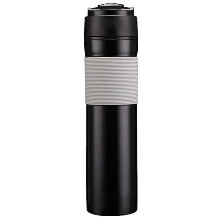 Eaylis Travel Mug Kaffeebereiter (French Press System, 350 ml) für 12€ inkl. Versand