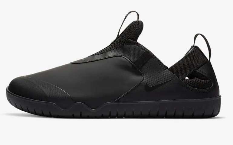 Nike Air Zoom Pulse Sneaker für 53,98€ inkl. Versand (statt 119€) - Nike Membership!