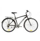 Reid City Bike 1- 28″ Herrenrad in schwarz für 173,95€ inklusive Versand