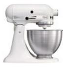Bis zu 25€ Rabatt bei Plus.de - z.B. KitchenAid Küchenmaschine für 258,99€