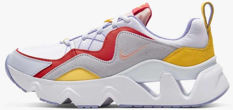 Nike-Ryz1