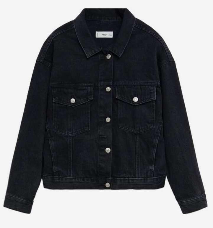 "Mango Damen Jeansjacke ""Rachel"" in schwarz für 32,90€ inkl. Versand (statt 40€)"