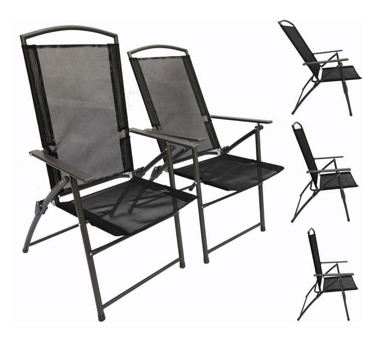 2er oder 4er VCM Set Gartenstuhl (klappbar) ab 49,99€inkl. Versand (statt 60€)