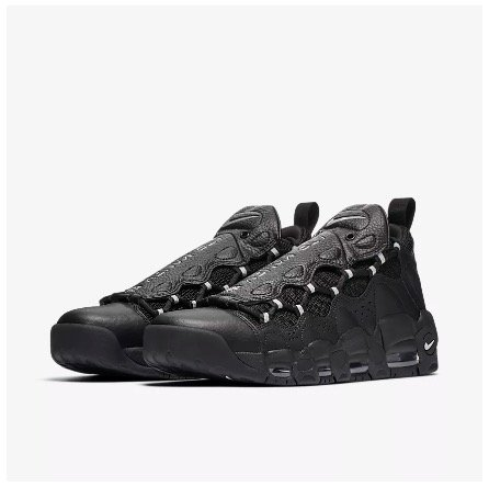 Nike Air More Money Sneaker für 95,18€ inkl. Versand