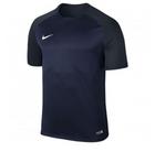 Nike Trophy III Dry Trikot in verschiedenen Farben ab 16,19€ (statt 24€)