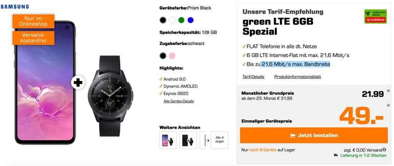 Deal Screenshot