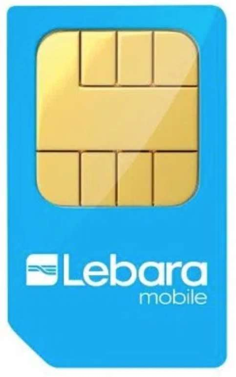 Letzte Chance: Kostenlose Lebara SIM-Karte (Telekom Netz) mit 10€ Startguthaben