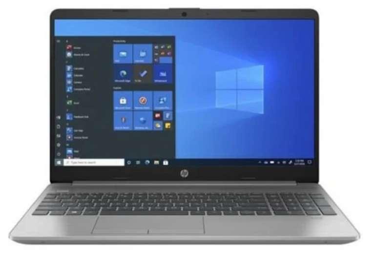 HP Notebook mit 15 Zoll 255 G8 4P2V7ES (R3-5300U, 8GB/1TB HDD, FHD, nOS) für 394,90€ inkl. Versand (statt 454€)