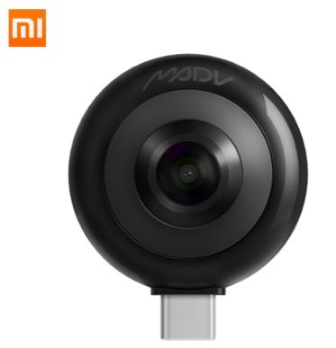 Xiaomi MADV Mini 13MP 360-Grad-Panoramakamera für 45,99€ (statt 63€)